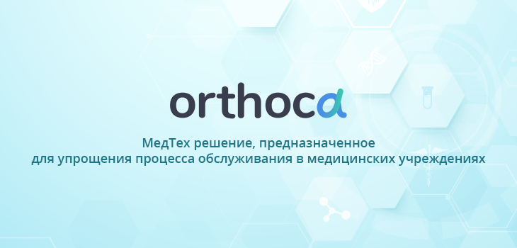 Orthoca