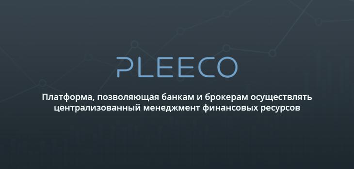 Pleeco