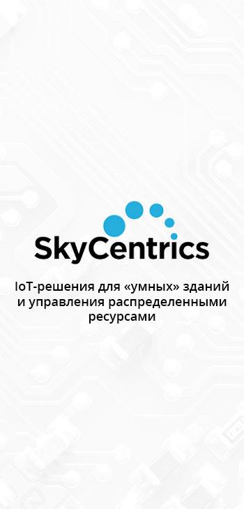 SkyCentrics